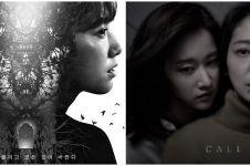 6 Fakta film Korea 'Call' tayang Maret 2020, ada Park Shin-hye