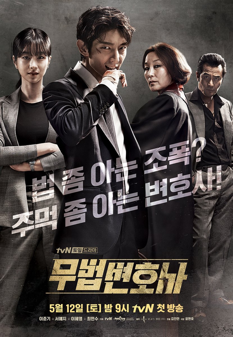 Drama Seo Ye-ji © 2020 brilio.net
