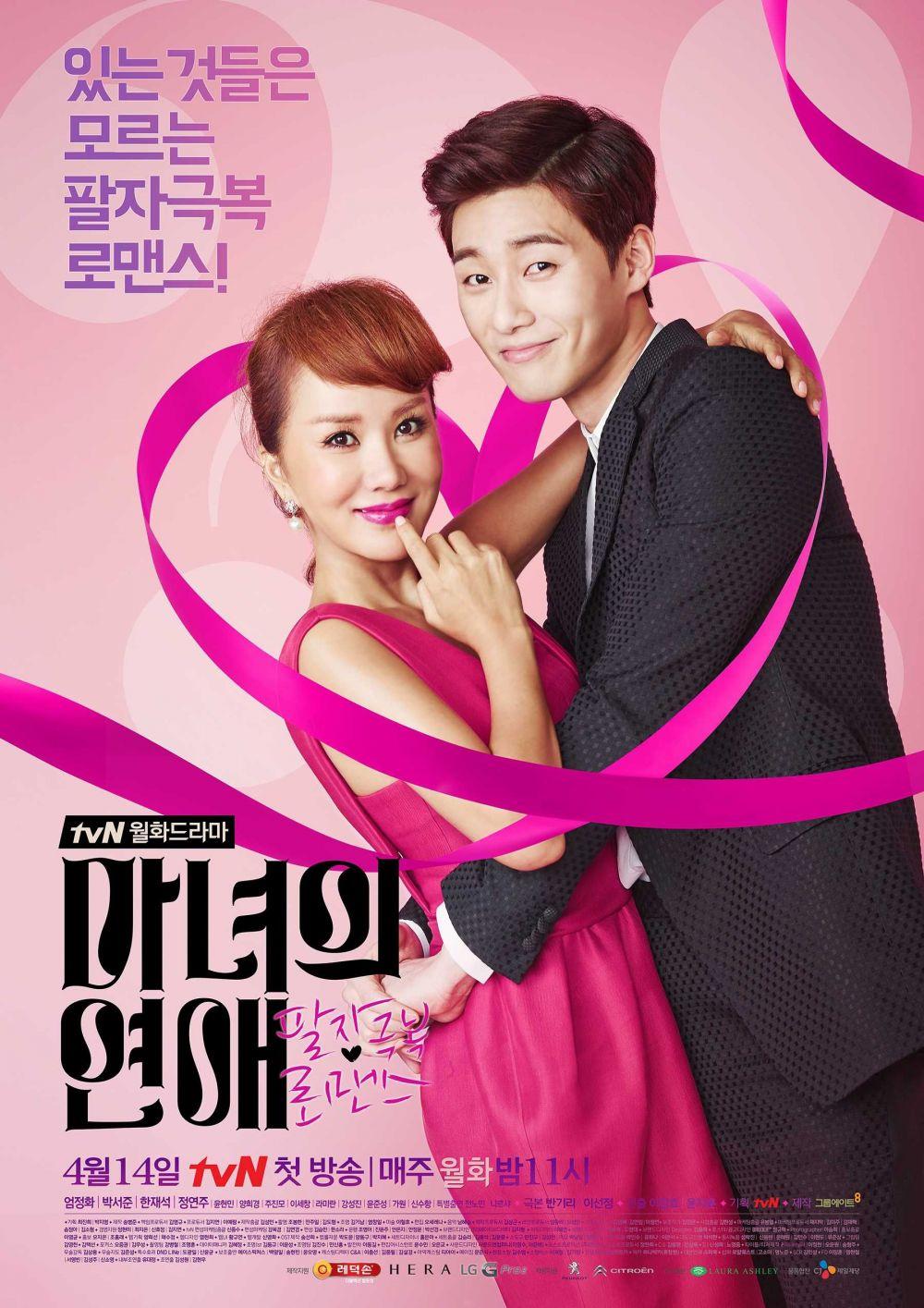 Drama Korea Park Seo-joon © 2020 mydramalist.com