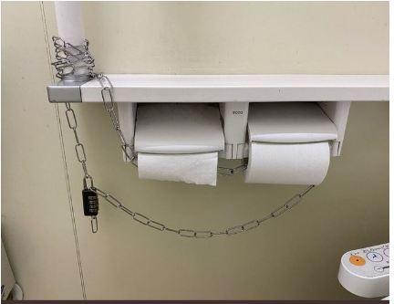 tisu toilet umum © 2020 Twitter/@DJ_meatkun ; @tomo3141592653