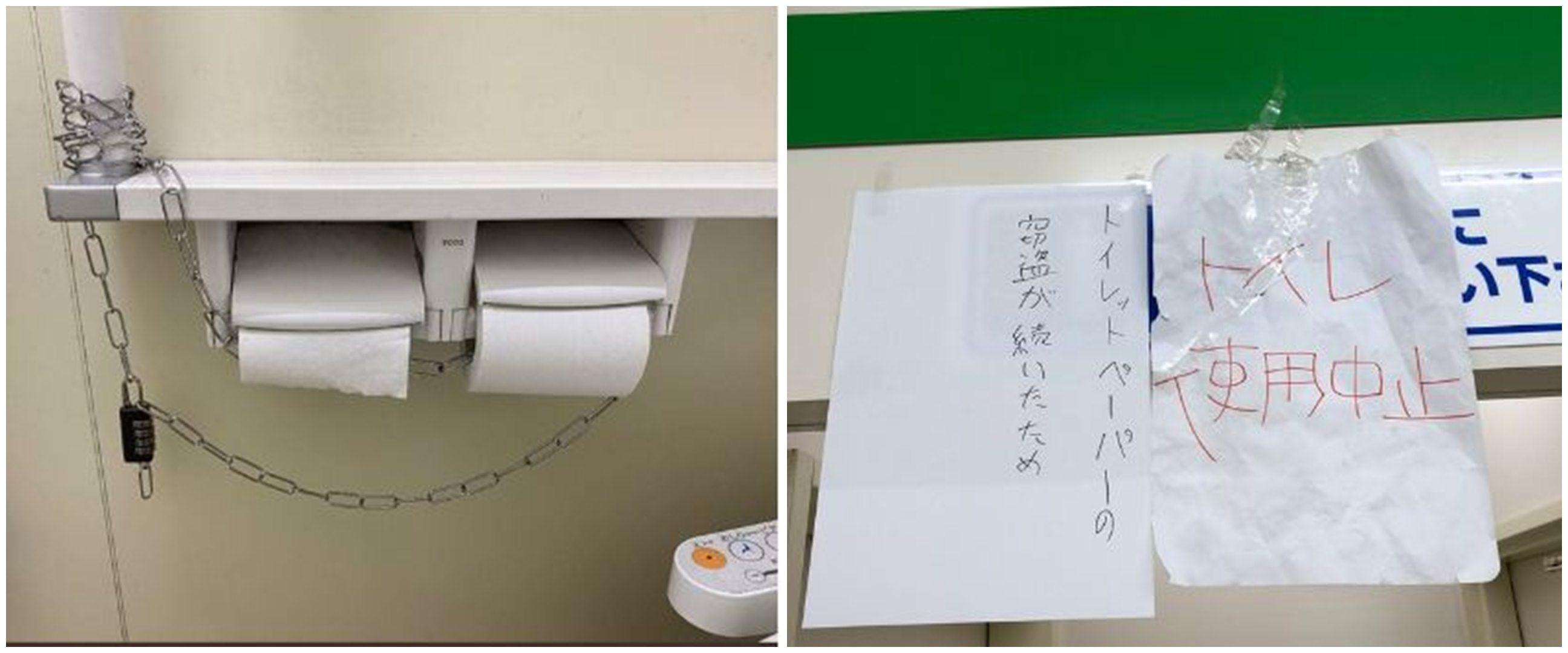 Virus Corona merebak, viral foto tisu toilet umum digembok pengelola