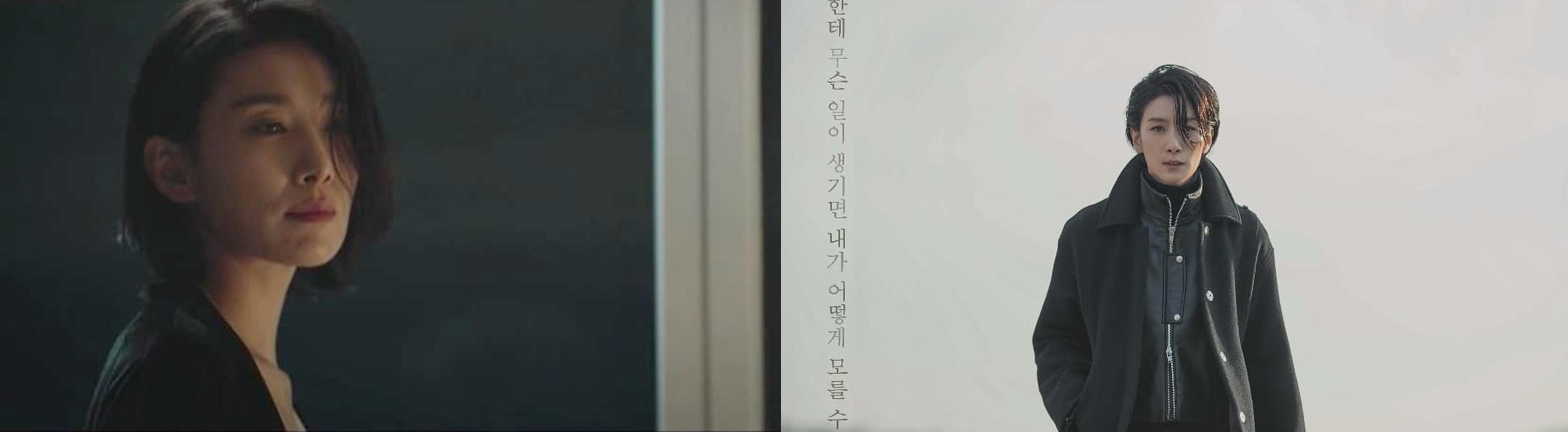 8 Drama Korea dibintangi Kim Seo-hyung, terbaru Nobody Knows