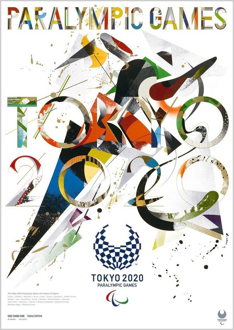 13 Poster promosi Olimpiade Tokyo 2020 ini keren banget