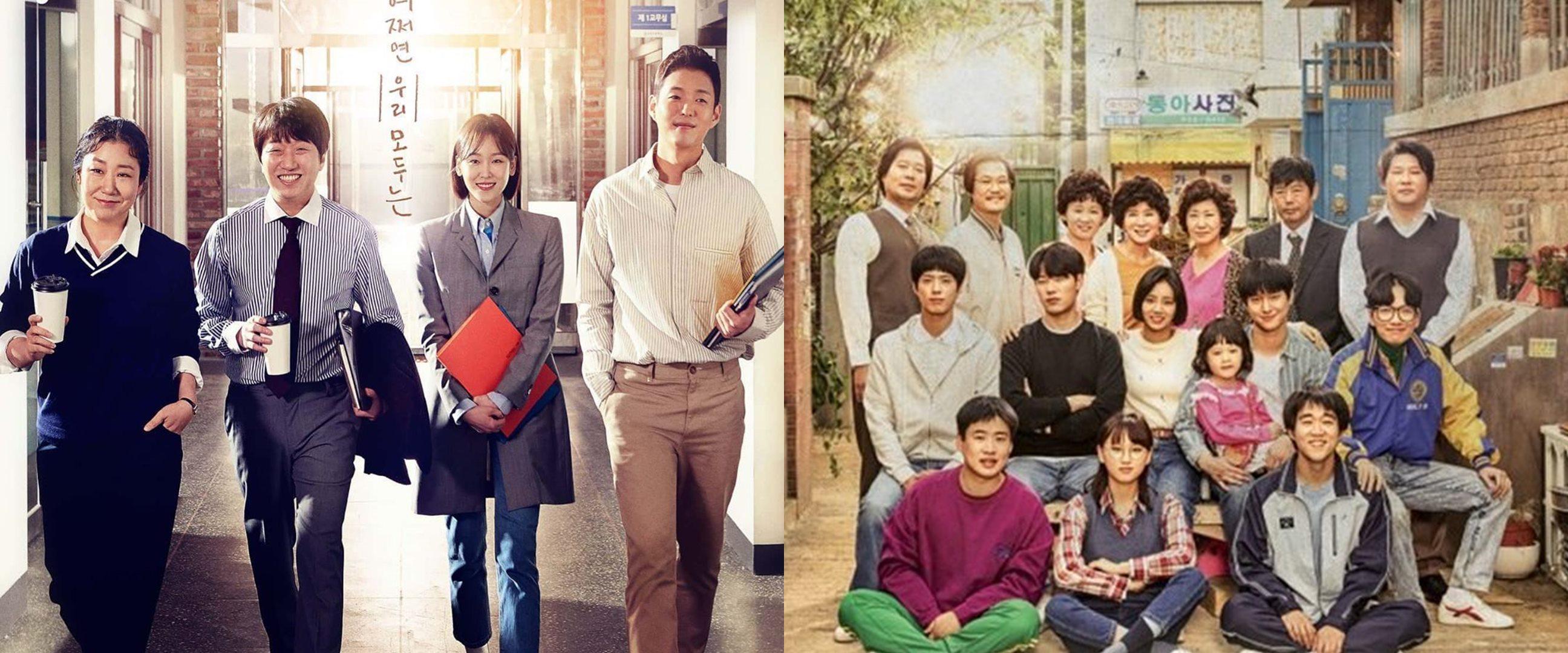 9 Karakter Ra Mi-ran paling berkesan dalam drama dan film