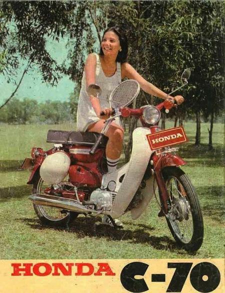 Penampakan 10 poster iklan jadul sepeda motor Berbagai sumber