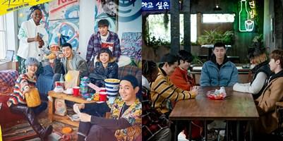 8 geng di drama dan film Korea Berbagai sumber