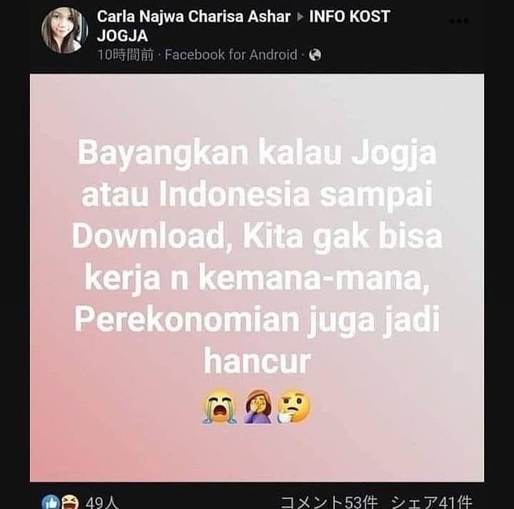 status FB lucu salah bahasa kocak © 2020 instagram.com