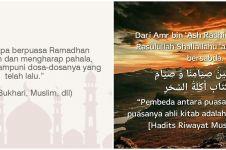 40 Kata-kata mutiara tentang Ramadhan, sejukkan hati dan bermakna