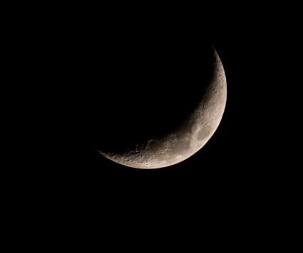 Arti kata hilal dan cara menentukan awal Ramadhan berbagai sumber