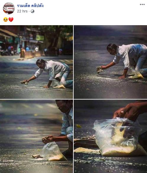 Pria kumpulkan beras di jalanan © 2020 brilio.net
