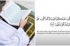 Ayat-ayat Alquran tentang puasa Ramadhan serta arti dan asbabun nuzul