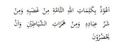 doa sebelum tidur freepik
