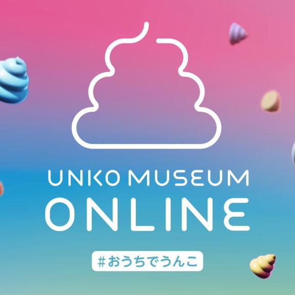Museum poop ini tawarkan tur virtual selama masa social distancing