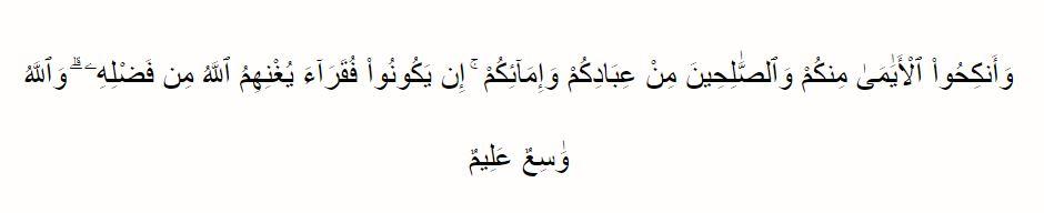 Kumpulan Ayat Dalam Alquran Tentang Cinta Dalam Islam