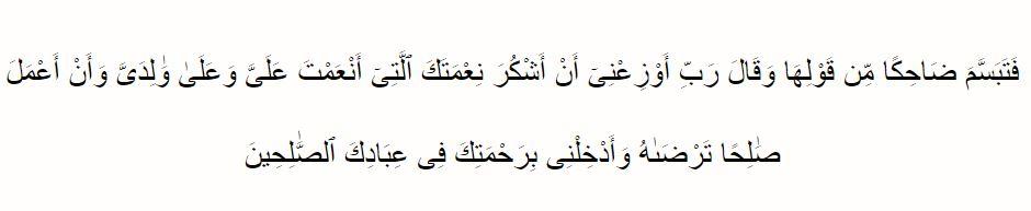 Doa Mensyukuri Nikmat Allah Lengkap Dengan Artinya Mudah Dihafal