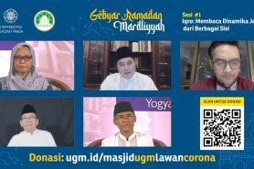 Gebyar Ramadan Mardliyyah UGM ajak millenial aktifkan sensor jiwa