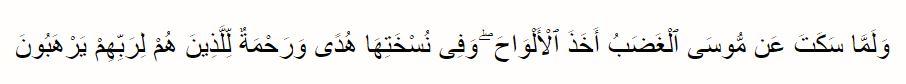 Doa agar orang lain dapat mencintai kita menurut ajaran Islam © 2020 brilio.net