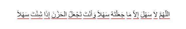 Doa dimudahkan segala urusan freepik
