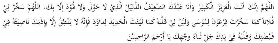 Doa meluluhkan hati seseorang freepik