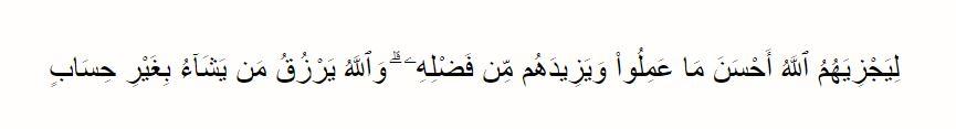 Manfaat dan keutamaan membayar Zakat © 2020 brilio.net
