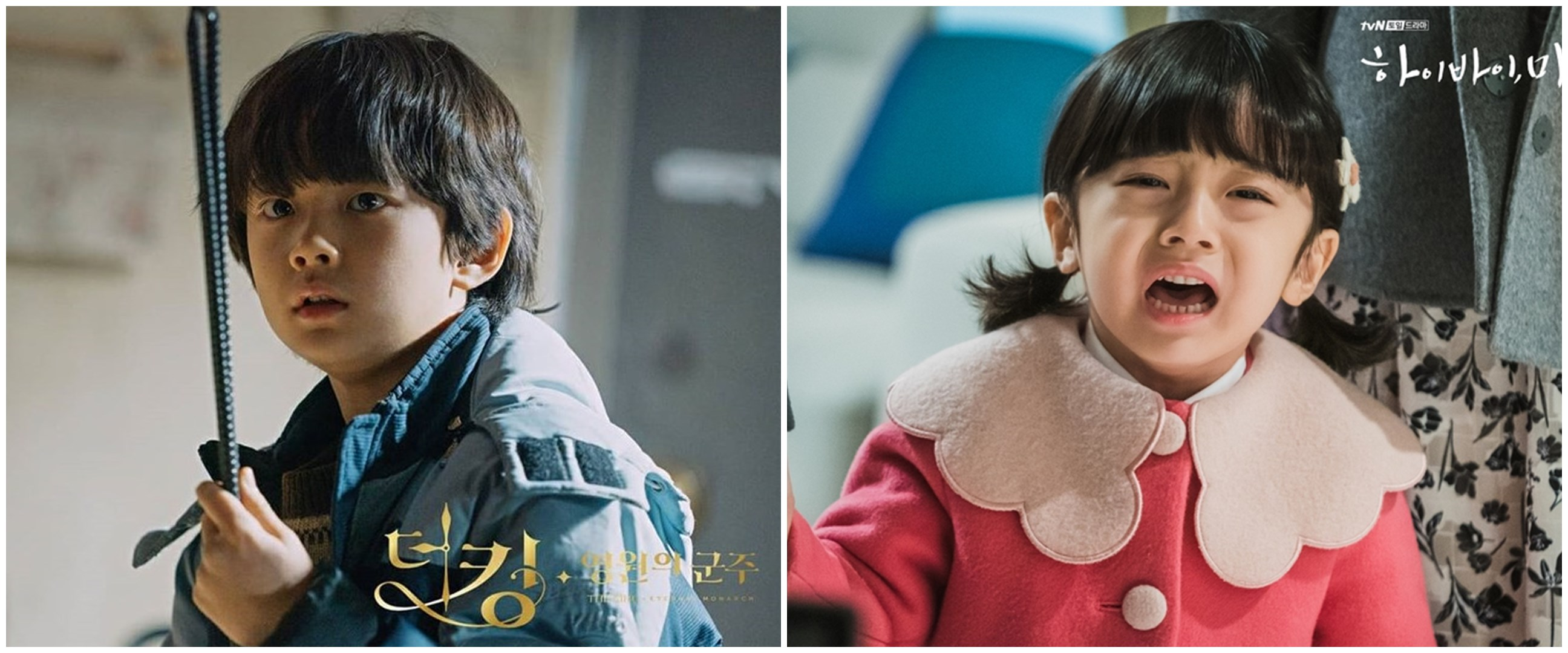 8 Bintang cilik Korea ini populer di Indonesia