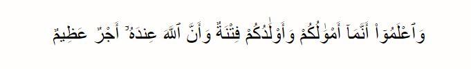 Doa saat terkena musibah agar tidak putus asa dan cepat berlalu © 2020 brilio.net