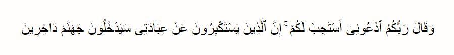 Doa agar terhindar dari penyakit menurut ajaran Rasulullah © 2020 brilio.net