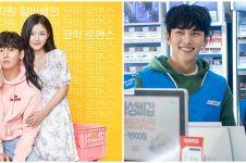7 Fakta dan sinopsis drama Backstreet Rookie, dibintangi Ji Chang-wook