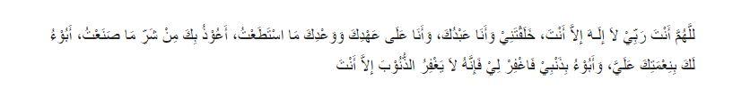 Doa Sayyidul Istighfar dan keutamaan © 2020 brilio.net