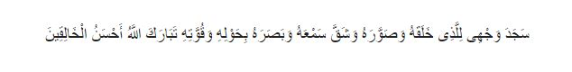 Macam-macam sujud dalam ajaran agama islam © 2020 brilio.net
