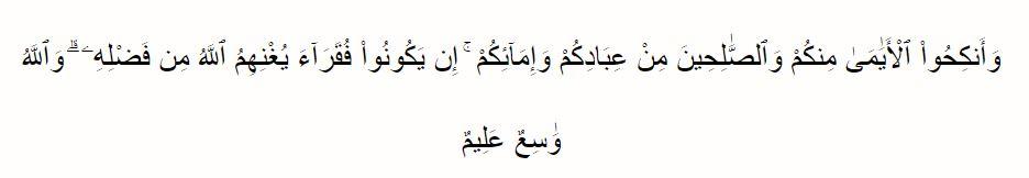 Jenis-jenis rezeki dalam Islam serta amalannya © 2020 brilio.net