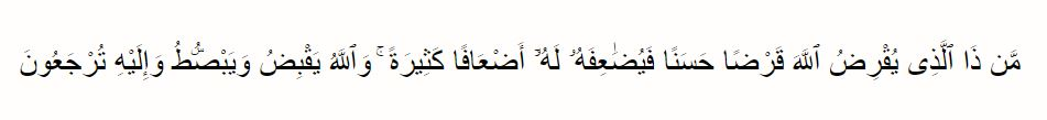 Doa terbebas dari utang menurut ajaran Rasulullah © 2020 brilio.net