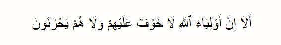 Keutamaan melaksanakan sholat sunnah tahiyatul masjid © 2020 brilio.net