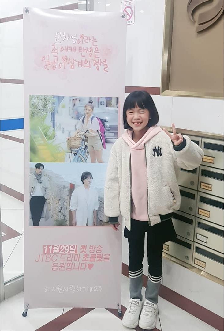 Kim Bo-min perempuan Instagram