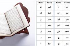 Macam-macam hukum bacaan tajwid dalam Alquran, mudah dipelajari