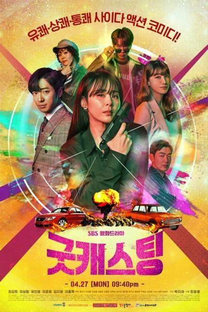 Drama Korea rating tinggi Juni berbagai sumber