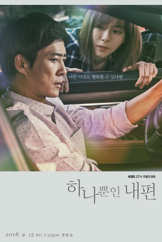 episode drama korea diperpanjang Asianwiki