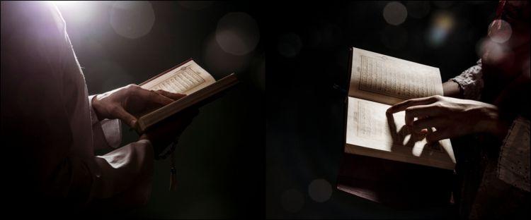 Keutamaan membaca surat Ar Rahman bagi umat muslim