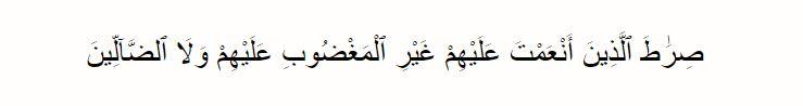 Keutamaan surat Al Fatihah © 2020 brilio.net