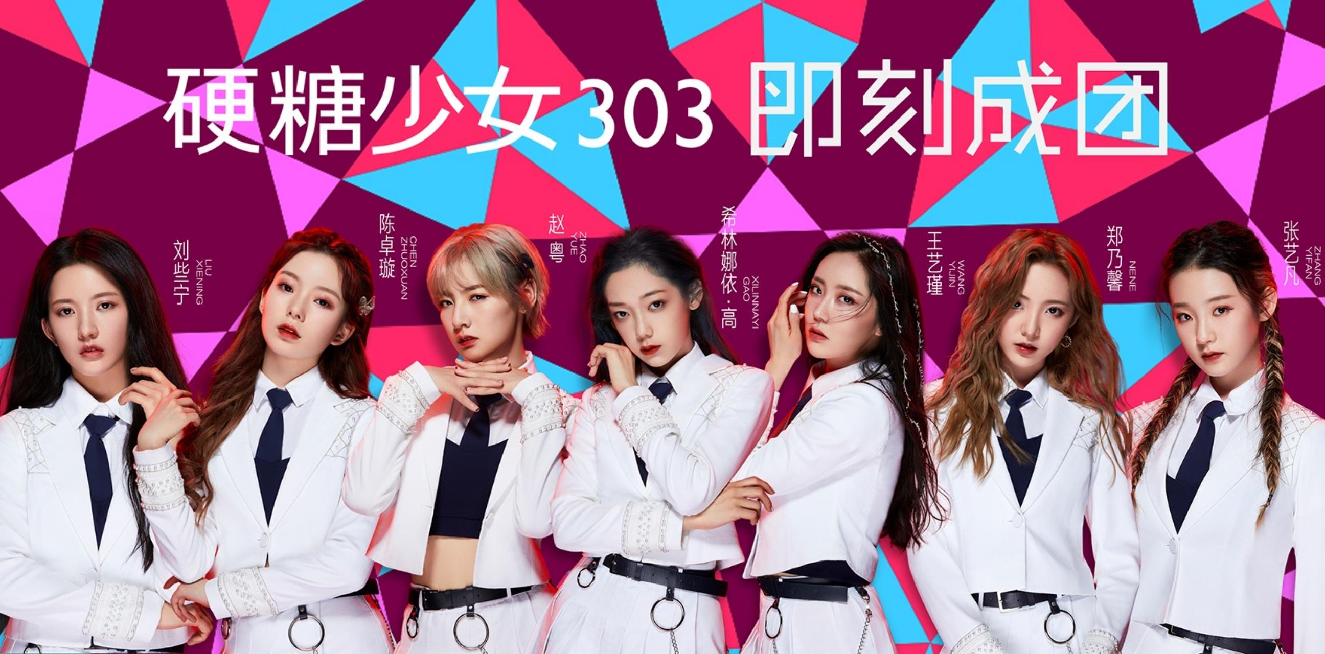 Begini proses dibentuknya BonBon Girls 303, girl band baru Tiongkok