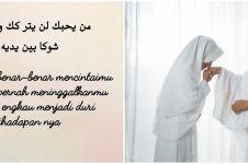 101 Kata-kata mutiara Islami untuk suami istri, bikin harmonis