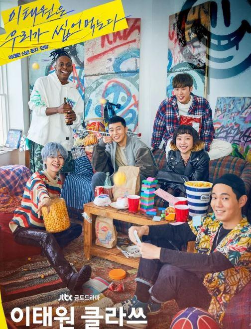 drama korea netflix Koreaboo.com