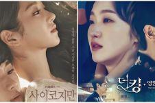 9 Drama Korea di Netflix paling banyak ditonton sejak Januari 2020