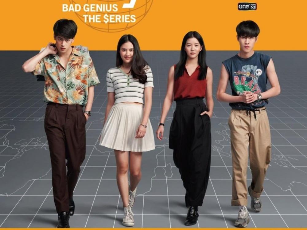 Bad Genius The Series © 2020 brilio.net