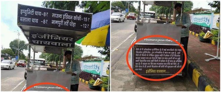 Programmer resign dan jualan teh di jalan, alasannya bikin salut
