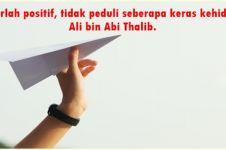 45 Kata-kata mutiara Islami tentang perjuangan, bijak dan penuh makna