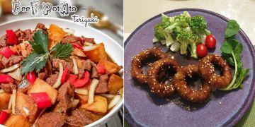 10 Resep masakan saus teriyaki ala restoran, enak dan mudah dibuat