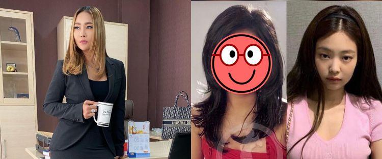 Unggah foto masa muda, Inul Daratista disebut mirip Jennie Blackpink
