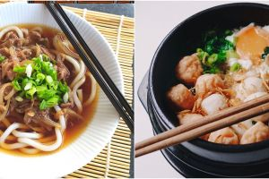 10 Resep udon ala restoran Jepang, enak, sedap, dan mudah dibuat