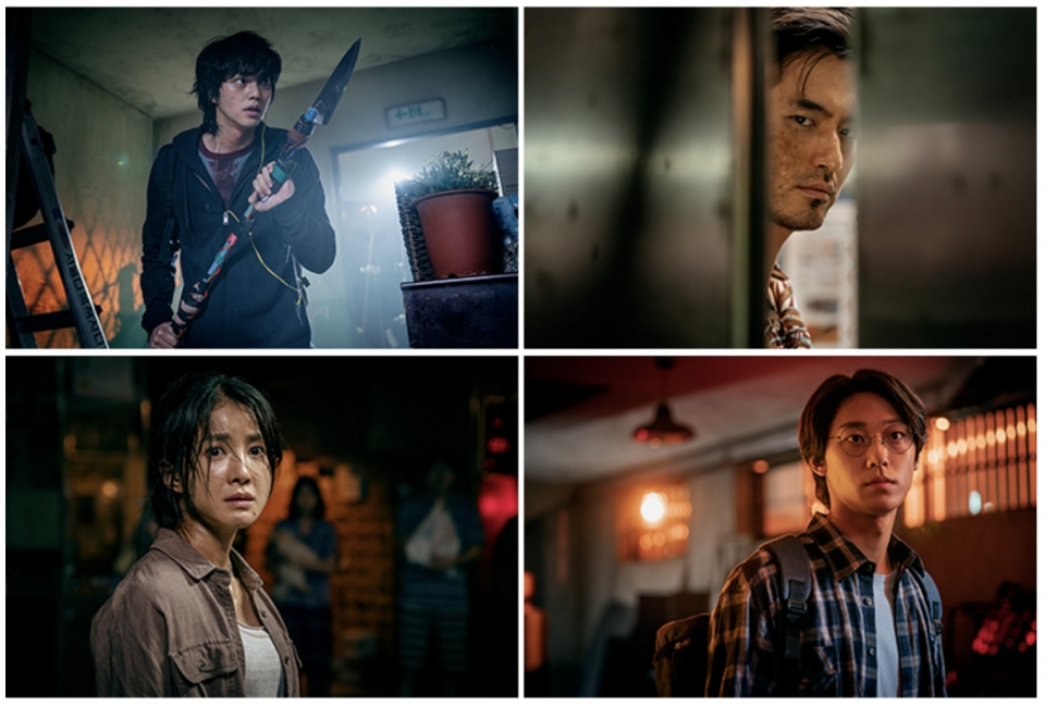 K-drama desember 2020 © asianwiki.com